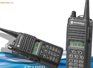 Phân phối máy bộ đàm Motorola CP1660
