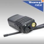 Máy bộ đàm Teamup T520