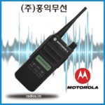 Motorola-digital-c2620